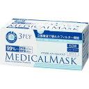 川西工業 メディカルマスク 3PLY ホワイト50枚...
