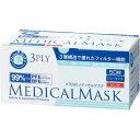 川西工業 メディカルマスク 3PLY ピンク 50枚