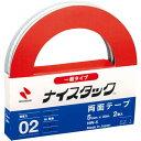 ニチバン ナイスタック両面テープ5mm×20m 2巻
