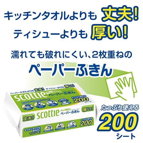 日本製紙クレシア スコッティペーパーふきん サ...の紹介画像2