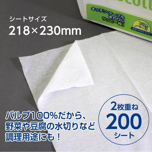 日本製紙クレシア スコッティペーパーふきん サ...の紹介画像3