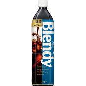 AGF ブレンディ ボトルコーヒー微糖 900ml 12本
