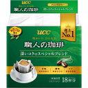 ショッピングコーヒー UCC 職人の珈琲ドリップ深いコクのスペシャルB18杯×3