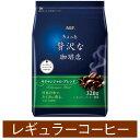 ショッピングコーヒー豆 AGF ちょっと贅沢な珈琲店キリマンジャロB 320g×3