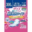 日本製紙クレシア ポイズ 肌ケアパッド 超吸収ワイド 12枚入
