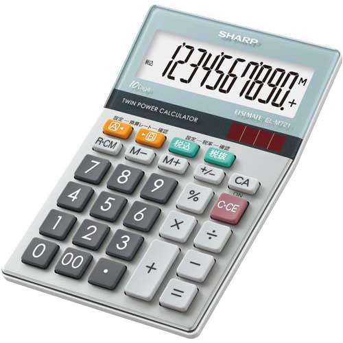 シャープ 電卓 ミニナイスサイズ EL−M721−X