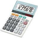 シャープ 電卓 ミニナイスサイズ EL-M720-X