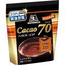 森永製菓 森永ミルクココア カカオ70 200g