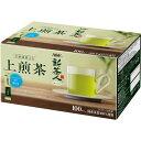 AGF新茶人 宇治抹茶入り煎茶スティック 100本入×2