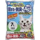 ショッピング猫砂 アイリスオーヤマ クリーン&フレッシュAg+