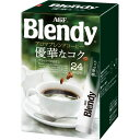 味の素AGF ブレンディ アロマブレンド 優華なコク24本×3