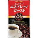 キーコーヒー VP カフェアデッソ エスプレッソロースト160g