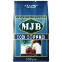 ショッピングアイスコーヒー 共栄製茶 MJB アイスコーヒー 300g袋(粉)