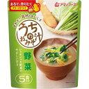 アマノフーズ うちのおみそ汁 野菜5食×4