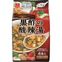 アスザックフーズ 黒酢の酸辣湯4食
