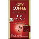 キーコーヒー プレミアムステージVP モカブレンド200g入×3