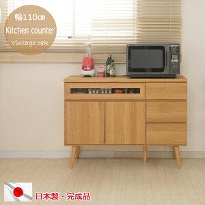 ~5/16ポイント最大43.5倍/完成品 日本製 キッチンカウ
