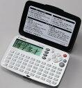 6/4-11スーパーSALEポイント最大44倍/Canon キャノン 薄型電子辞書 IDP700G