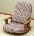20日は楽天カード&エントリーで5倍/日本製 <中居木工>あぐらもかけるゆったり肘付き回転座椅子 360度回転