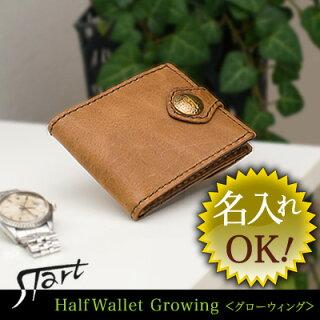 やわらかい馬革の二つ折り財布【growing】