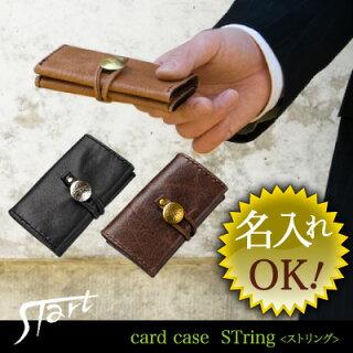 メンズ名刺入れ【STring】オイルレザー(馬革)