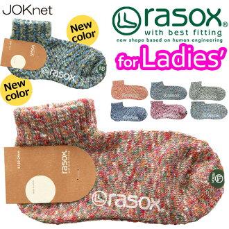 rasox ラソックス splash-Lowe ankle socks ankle short socks men's women's L-shaped sock