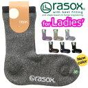 送料無料 rasox ラソックス NEWベーシック 靴下 ハイソックス フルレングスソックス クルーソックス メンズ レディース sinseikatsu