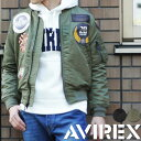 送料無料 AVIREX アビレックス フライトジャケット MA-1 TOP GUN2015