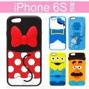 送料無料 iPhone6s iPhone6 ケース ディズニー シリコンケース アイフォン6s アイフォン6 6s iphoneケース スマホケース キャラクター ミニー ドナルド