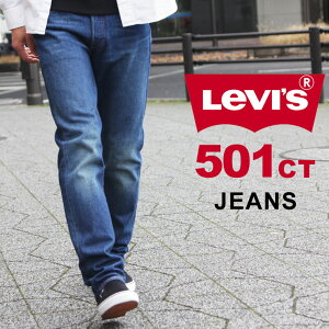 Levis�꡼�Х���501CT��������ơ��ѡ��ɥߥåɥ��顼CUSTOMIZED&TAPERED�����󥺥����ѥ�ǥ˥���CONEMILLS18173-0004