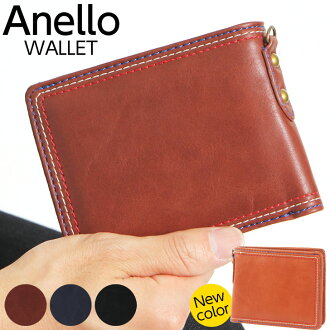 BI-fold wallet two bi-fold wallet purse men's wallet PU synthetic leather two, purses and anello Anello stitch color scheme two fold the purse wallet goods distribution BOX (box type)
