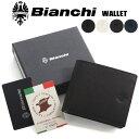 送料無料 Bianchi ビアンキ 二つ折り財布 フランコ franco BIA1004 メンズ 財布 二つ折り 財布 レザー 財布 ショートウォレット 財布 小銭入れ サイフ ブランド 財布 本革 財布 sinseikatsu P06May16
