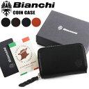 送料無料 Bianchi ビアンキ ラウンドファスナーパス付きコインケース ヴェルデ VERDE BIB1501 メンズ コインケース 小銭入れ コインケース ボックス型 コインケース 財布 レザー 本革 sinseikatsu P06May16