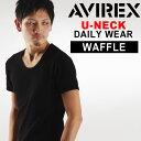 送料無料 AVIREX アビレックス デイリーワッフルUネックTシャツ 半袖 無地 下着 ビジネス メンズ トップス インナー カットソー アンダーウェア
