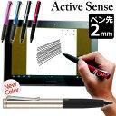 送料無料 Acase Active Sense for SmartPhone/tablet タッチペン スタイラス iPhone Android スマホ タブレ...