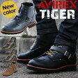 送料無料 サイズ交換無料 AVIREX アビレックス TIGER タイガー ワークブーツ エンジニアブーツ スノーブーツ サイドジップブーツ 靴 メンズ レディース ミリタリー バイカー 返品無料対応