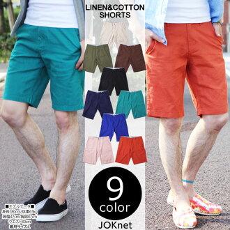 亞麻棉短褲男裝短褲麻褲子棉亞麻色短褲短褲短麵包上一個簡單的黑色和白色膝蓋