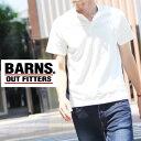 送料無料 BARNS OUTFITTERS ヘンリーネック 半袖Tシャツ