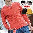 送料無料 BARNS OUTFITTERS バーンズ アウトフィッターズ クルーネックロングスリーブTシャツ メンズ Tシャツ 長袖 Tシャツ クルーネック Tシャツ 無地 Tシャツ アメカジ