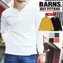 送料無料 BARNS OUTFITTERS バーンズ アウトフィッターズ ヘンリーネックロングスリーブTシャツ メンズ Tシャツ 長袖 Tシャツ ヘンリーネック Tシャツ 無地 Tシャツ P06May16