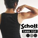 送料無料 Schott ショット リブタンクトップ 3123059 SCHOTT ショット 161203ss50