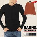 送料無料 BARNS OUTFITTERS バーンズ アウトフィッターズ ワッフルクルーネックTシャツ メンズ Tシャツ ワッフル 長袖Tシャツ BARNS Tシャツ バーンズ Tシャツ ロングスリーブ