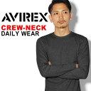 送料無料 AVIREX アビレックス クルーネック ロングスリーブ Tシャツ avirex アヴィレックス