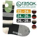送料無料 rasox ラソックス マルチボーダーウールクルーソックス フルレングスソックス メンズ レディース L字型靴下 日本製 デイリー フィット ボーダー ウール P06May16