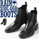 レインブーツ サイドゴアレインシューズ RAIN BOOTS レインブーツ スノーブーツ メンズ 雨 防水 長靴 雨靴 雪 梅雨 サイドゴアブーツ ウイングチップ ビジネスシューズ 通勤