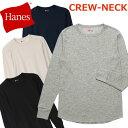 Hanes ヘインズ サーマルクルーネックロングスリーブTシャツ HM4-G501 メンズ レディース トップス カットソー インナー 長袖 ロンt ロンT 丸首 ワッフルt 無地 シンプル