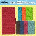 スーパーSALEイベント開催中 送料無料 Disney ディズニー iPhone7 スマホケース 2way 手帳型 iPhone 7ケース 手帳ケース ハードケース スマホカバー カード収納 ダイアリー 2way