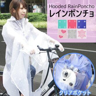 Mac 女士雨衣雨自行車自行車雨披 Kappa 雨衣雨穿點雨衣穿雨雨雪圓點戶外遊擊隊雨