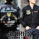スーパーSALEイベント開催中 AVIREX アヴィレックス SUKA MA-1 6162181 avirex アビレックス メンズ アウター ma-1 スカジ...