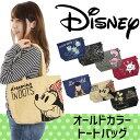 送料無料 Disney ディズニー オールドカラー トートバッグ バッグ レディース サブバッグ A4 かわいい トート 布 買い物 通勤 通学 プレゼント ギフト キャラクター アリス